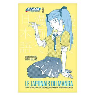 manga_coverBAT.indd